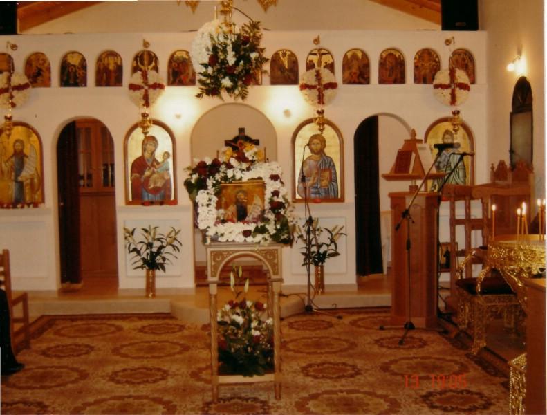 Ιερά Αγρυπνία στο Παρεκκλήσιο Αγ. Αλεξίου