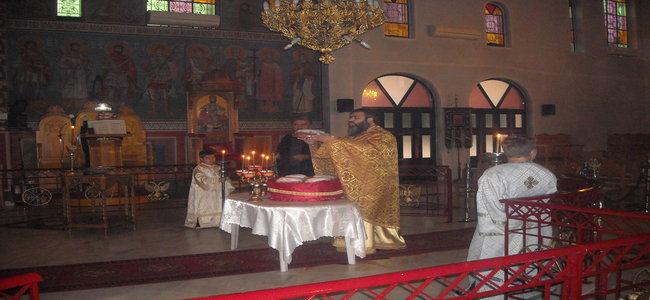 Εορτή Αγίου Ιωάννου Ελεήμονος –