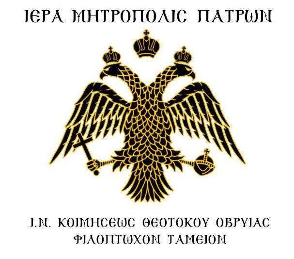 logo filoptoxo