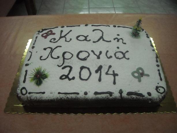 protoxronia_2014