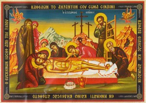 Orthodox_Print_Lamentation