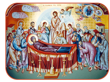 Πρόσκληση συμμετοχής των παιδιών της ενορίας μας στη γιορτή του Δεκαπενταυγούστου