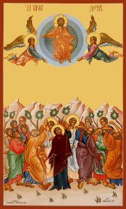 Η Ανάληψις του Κυρίου, The Ascension of the Lord, Вознесение Господне