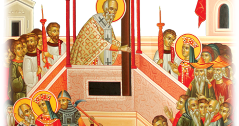 Πρόγραμμα Μηνός Σεπτεμβρίου 2018-Τροποποίηση λόγω Ιερού Σαρανταλείτουργου