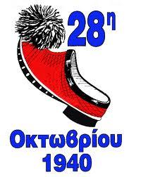28okt_1940