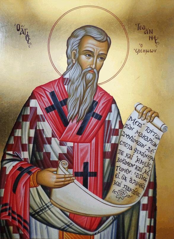 Αγ. Ιωάννης ο Ελεήμων