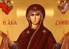 Υποδοχή της Αγίας Ζώνης της Παναγίας