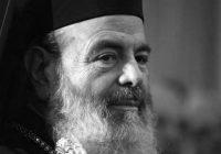 Μνημόσυνο τοῦ μακαριστοῦ Ἀρχιεπισκόπου Χριστοδούλου