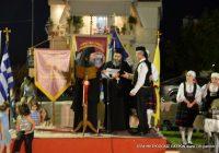3η Βραδυά Παραδοσιακών Χορών για την Ενίσχυση της Αγιογράφησης