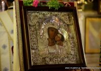 A' Παράκληση πρὸς τὴν Παναγία στὴν Ἱερὰ Μονὴ Παναγίας Γηροκομητίσσης Πατρῶν.