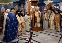 Ἑορτὴ τοῦ Ἁγίου Χριστοδούλου-Μνημόσυνο τοῦ μακαριστοῦ Ἀρχιεπισκόπου Χριστοδούλου.