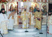 Κυριακή Β' Λουκᾶ στόν Ἱερό Ναό τοῦ Ἁγίου Διονυσίου Ἀρεοπαγίτου Πατρῶν.