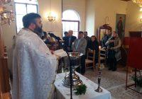 Εορτασμός Αγ. Αναργύρων στο Παρεκκλήσιο των Αγ. Κωνσταντίνου και Ελένης