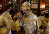 Χειροτονία Διακόνου-Μνημόσυνο Ἀρχιεπισκόπου Χριστοδούλου