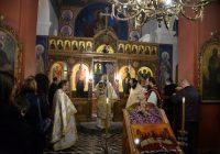 Μ. Πέμπτη-Ἡ Θεία Λειτουργία τοῦ Μεγάλου Βασιλείου, στήν Πάτρα.