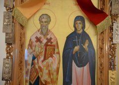 Ἡ μνήμη τῶν Ἁγίων Κυπριανοῦ καί Ἰουστίνης στην Πάτρα.