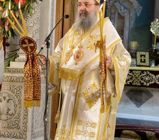 16η Επέτειος της εις Επίσκοπον χειροτονίας του Σεβασμιωτάτου Μητροπολίτου Πατρών Κ.Κ. ΧΡΥΣΟΣΤΟΜΟΥ